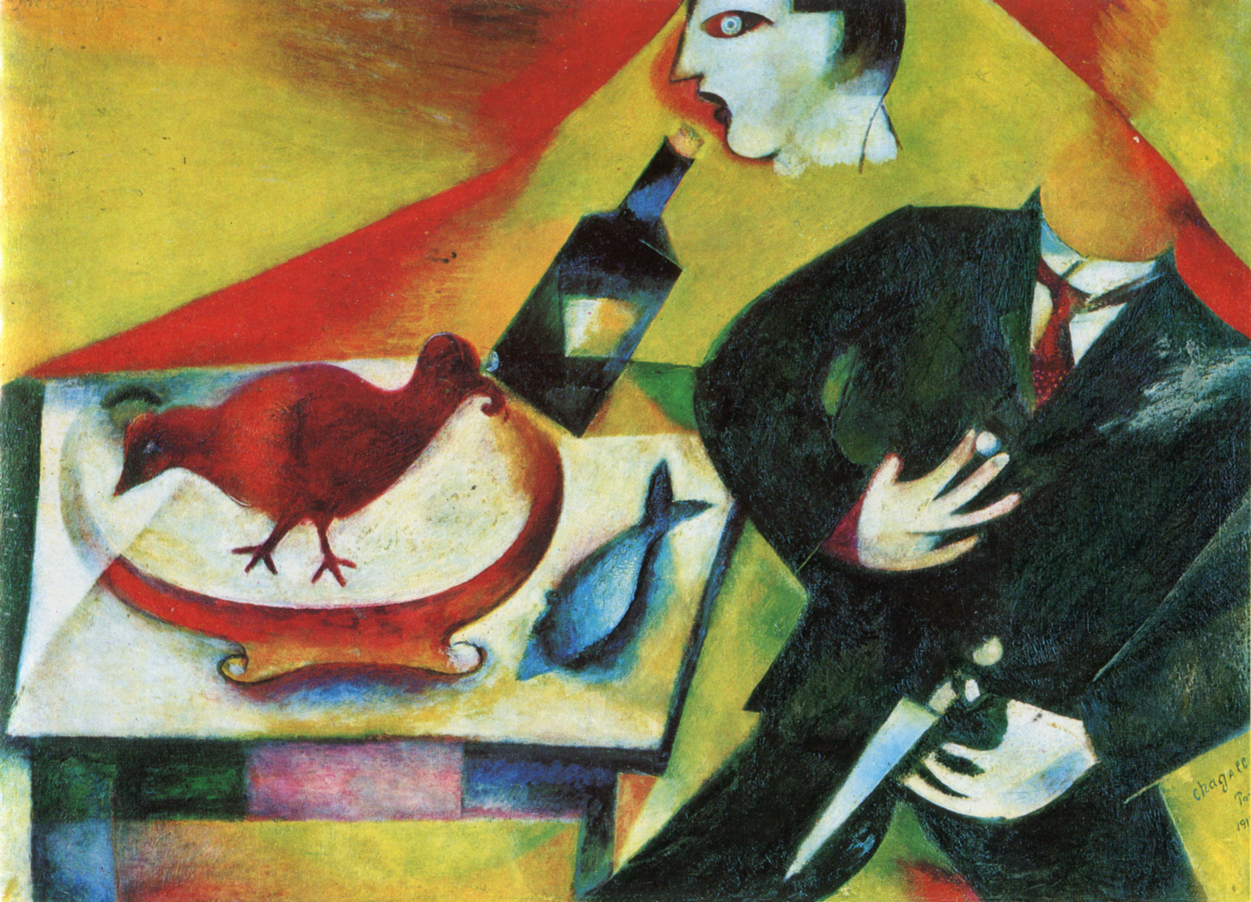 20150107102833!Marc_Chagall,_1911-12,_The_Drunkard_(Le_saoul),_1912,_oil_on_canvas._85_x_115_cm._Private_collection